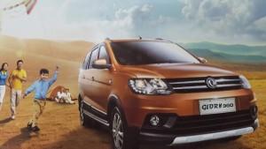 Indonesia-Mulai-Dimasuki-Perusahaan-Produsen-Mobil-Asal-Cina,-Lagi-Lagi-Cina
