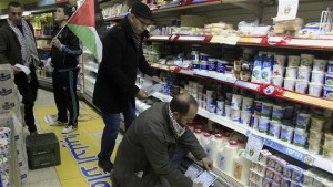 Prancis-Setuju-Pelabelan-Produk-Israel