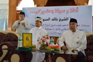 mahyeldi-khalid-al-hamudi